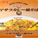 東京・銀座にあるカレーの名店「デリー」監修商品第2弾が2月1日発売。