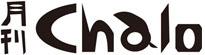インド初無料日本語情報誌月刊Chalo